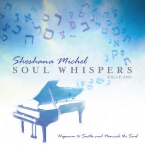 Soul Whispers cover 1400x1400