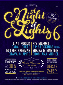 nightoflights75