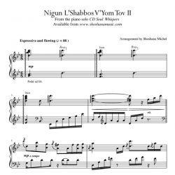 Nigun Shabbos V Yom Tov II-display