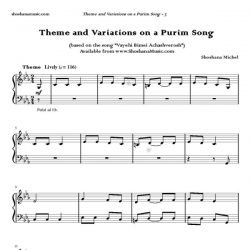 Theme and Variations on a Purim Song